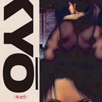 画力は文句なし!皆川亮二のおすすめ漫画作品ランキング!