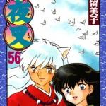 【女性漫画家の頂点】高橋留美子のおすすめ作品ランキング!