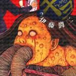 【ギャグ?ホラー】伊藤潤二のおすすめ漫画作品ランキング!