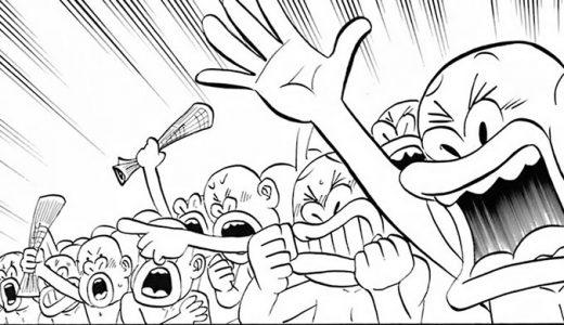 笑えて泣ける動物漫画!つの丸のオススメ作品ランキング!