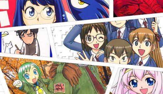 井上和郎のおすすめ作品ランキング!設定が斬新すぎるラブコメ漫画!