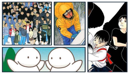 ニッチな青春漫画といえば!河合克敏のおすすめ作品ランキング!